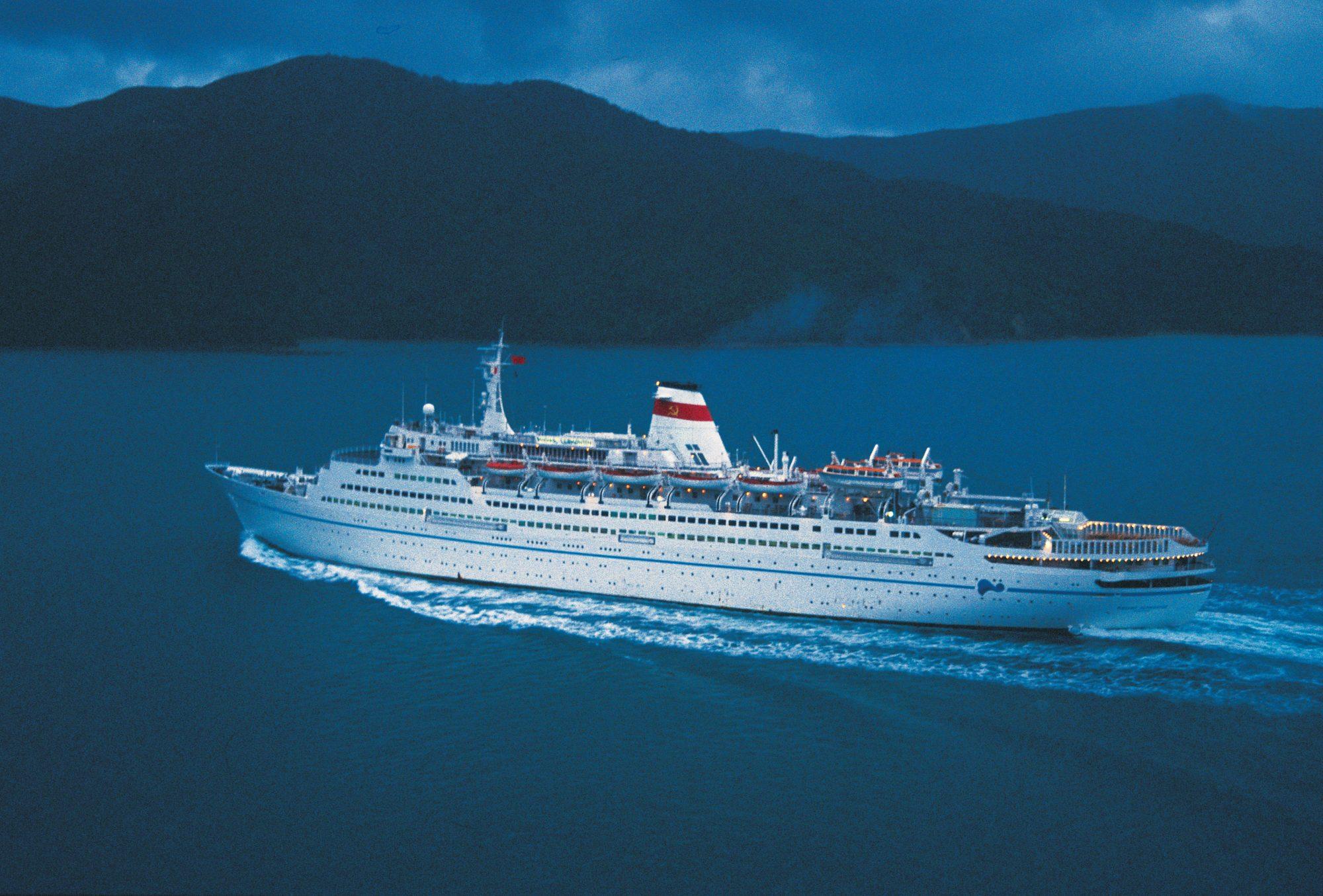 Mikhail Lermontov cruise ship